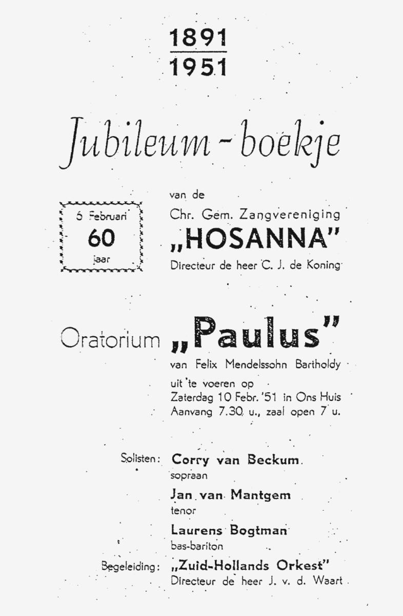 Aankondiging concert op 10 februari 1951